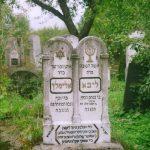 Azi mai există peste 600 de morminte în Cimitirul evreiesc din Târgu Lăpuș.