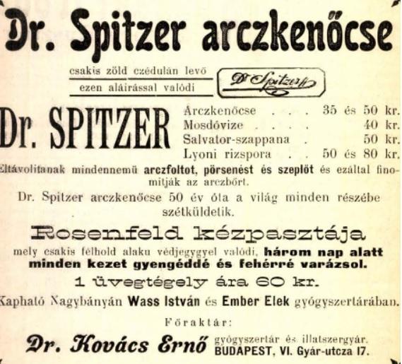 1899 07 16